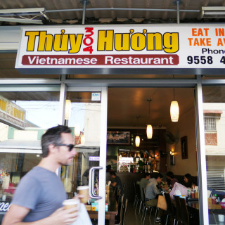Thuy Huong Vietnamese Restaurant – Marrickville, NSW