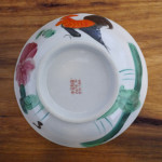 A poem a day - 10 minute poem - Running rooster bowl